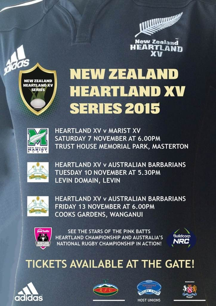 HXV-2015-Poster-IMAGE2